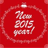 Gelukkig Nieuwjaar Vector illustratie royalty-vrije illustratie