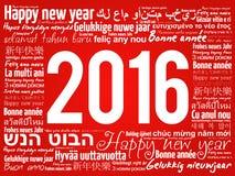 2016 Gelukkig Nieuwjaar in verschillende talen Stock Afbeeldingen