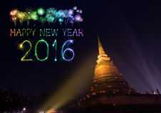 2016 gelukkig Nieuwjaarvuurwerk die over Sukhothai-histori vieren Royalty-vrije Stock Fotografie