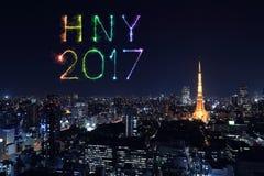 2017 gelukkig Nieuwjaarvuurwerk over cityscape van Tokyo bij nacht, Jap Stock Foto