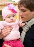 Gelukkig vaderschap Stock Foto