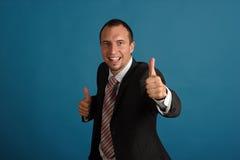 Gelukkige bedrijfsmens Stock Foto
