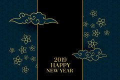 gelukkige Chinese nieuwe het jaarachtergrond van 2019 met wolken en bloemen stock illustratie
