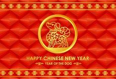 Gelukkige Chinese nieuwe jaar 2018 kaart met de Gouden lijn van de Honddierenriem in cirkel op abstract rood vectorontwerp als ac Royalty-vrije Stock Afbeeldingen