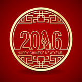 Gelukkige Chinese nieuwe jaaraap Stock Fotografie