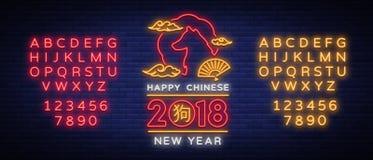 Gelukkige Chinese Nieuwjaar 2018 affiche in neonstijl Vector illustratie De heldere groeten van het neonteken met nieuw Chinees j Royalty-vrije Stock Foto's