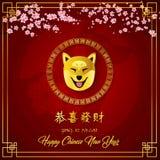 Gelukkige Chinese Nieuwjaar 2018 kaart met gouden hondhoofd op kader stock illustratie