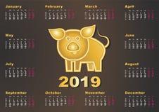 Gelukkige Chinese Nieuwjaar van het kalenderjaar het gouden varken 2019 Vector illustratie royalty-vrije illustratie