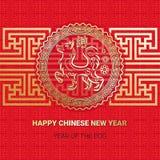 Gelukkige Chinese van de de Kaart 2018 Maanhond van de Nieuwjaargroet het Symbool Rode en Gouden Kleuren Stock Foto's