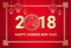 Gelukkige Chinese van de de Kaart 2018 Maanhond van de Nieuwjaargroet het Symbool Rode en Gouden Kleuren Stock Afbeeldingen