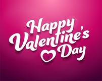 Gelukkige Dag Valentineâs vector illustratie