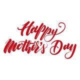 Gelukkige de groetkaart van de Moeder` s Dag Stock Foto's
