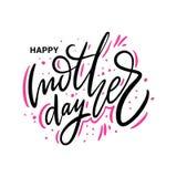 Gelukkige de groetkaart van de Moeder` s Dag Zwarte Kalligrafieinschrijving stock illustratie