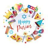 Gelukkige de groetkaart van de purim Joodse vakantie vector illustratie