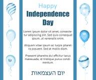 Gelukkige de onafhankelijkheidsdag van Israël Yom Haatzmaut Stock Fotografie