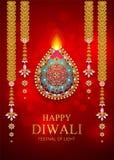 Gelukkige Diwali-festivalkaart Royalty-vrije Stock Foto's