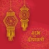 Gelukkige Diwali-viering met het hangen van lampen stock illustratie