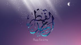 Gelukkige Eid in Arabische Kalligrafiegroeten voor Islamitische gelegenheden zoals eid ul adha en eid ul fitr met oud concept - V vector illustratie