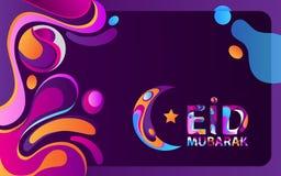 Gelukkige Eid Mubarak met vlot ontwerpconcept stock fotografie