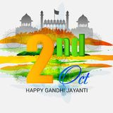 Gelukkige Gandhi Jayanti Royalty-vrije Stock Afbeelding