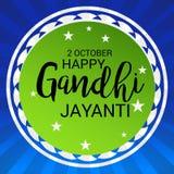Gelukkige Gandhi Jayanti Stock Afbeelding