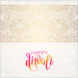 Gelukkige gouden de groetkaart van Diwali met hand geschreven inschrijving Royalty-vrije Stock Afbeelding