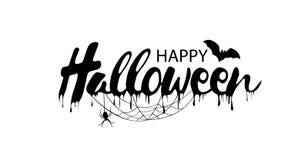 Gelukkige Halloween-Tekstbanner, vector Stock Afbeelding