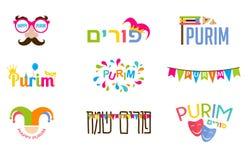 Gelukkige Hebreeuws en Engelse purim i Royalty-vrije Stock Afbeeldingen