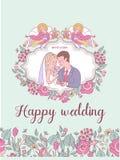 Gelukkige huwelijken Vector illustratie De ceremonie van het huwelijk Huwelijk i vector illustratie