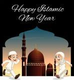 Gelukkige Islamitische Nieuwjaaraffiche met mensen en moskee Stock Afbeelding