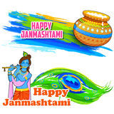Gelukkige Janmashtami-banner Royalty-vrije Stock Foto's