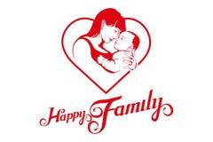 Gelukkige jonge familie Idyllisch gezinsleven royalty-vrije illustratie