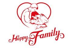 Gelukkige jonge familie Idyllisch gezinsleven vector illustratie