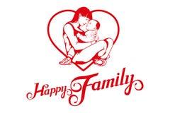 Gelukkige jonge familie Idyllisch gezinsleven stock illustratie