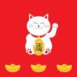 Gelukkige kat die gouden muntstuk houden Japans van de de katten golvend hand van Maneki Neco de pootpictogram vector illustratie