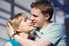 Gelukkige man en vrouw Royalty-vrije Stock Foto's