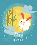 Gelukkige Medio Autumn Festival-achtergrond met leuk maankonijn royalty-vrije illustratie