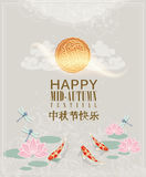 Gelukkige Medio Autumn Festival-achtergrond met mooncake en Chinese traditionele pictogrammen vector illustratie