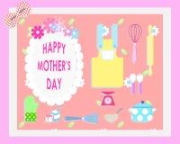 Gelukkige moeder`s dag stock illustratie