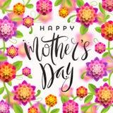 Gelukkige moeder` s dag - Groetkaart De groet en de achtergrond van de borstelkalligrafie met bloemen Royalty-vrije Stock Foto's