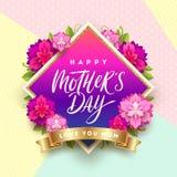 Gelukkige moeder` s dag - Groetkaart De groet en de bloemen van de borstelkalligrafie op een patroonachtergrond Royalty-vrije Stock Fotografie