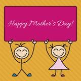 Gelukkige moeders dag stock illustratie