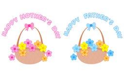 Gelukkige moedersdag Stock Foto's