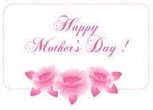 Gelukkige moedersdag stock illustratie