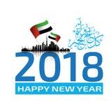 Gelukkige nieuwe jaar verenigde Arabische emiraten de V.A.E Stock Foto's