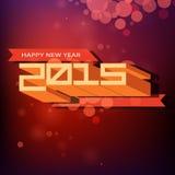 Gelukkige nieuwe jaarachtergrond met retro dimensionale karakters Stock Foto