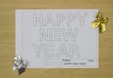 Gelukkige nieuwe jaarblauwdruk Royalty-vrije Stock Afbeelding