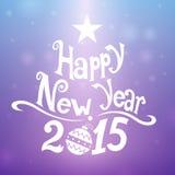 Gelukkige nieuwe jaargroet stock illustratie