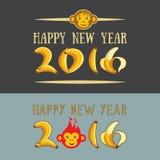 Gelukkige nieuwe jaarillustratie Stock Afbeelding