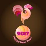 Gelukkige Nieuwjaar 2017 achtergrond Stock Foto